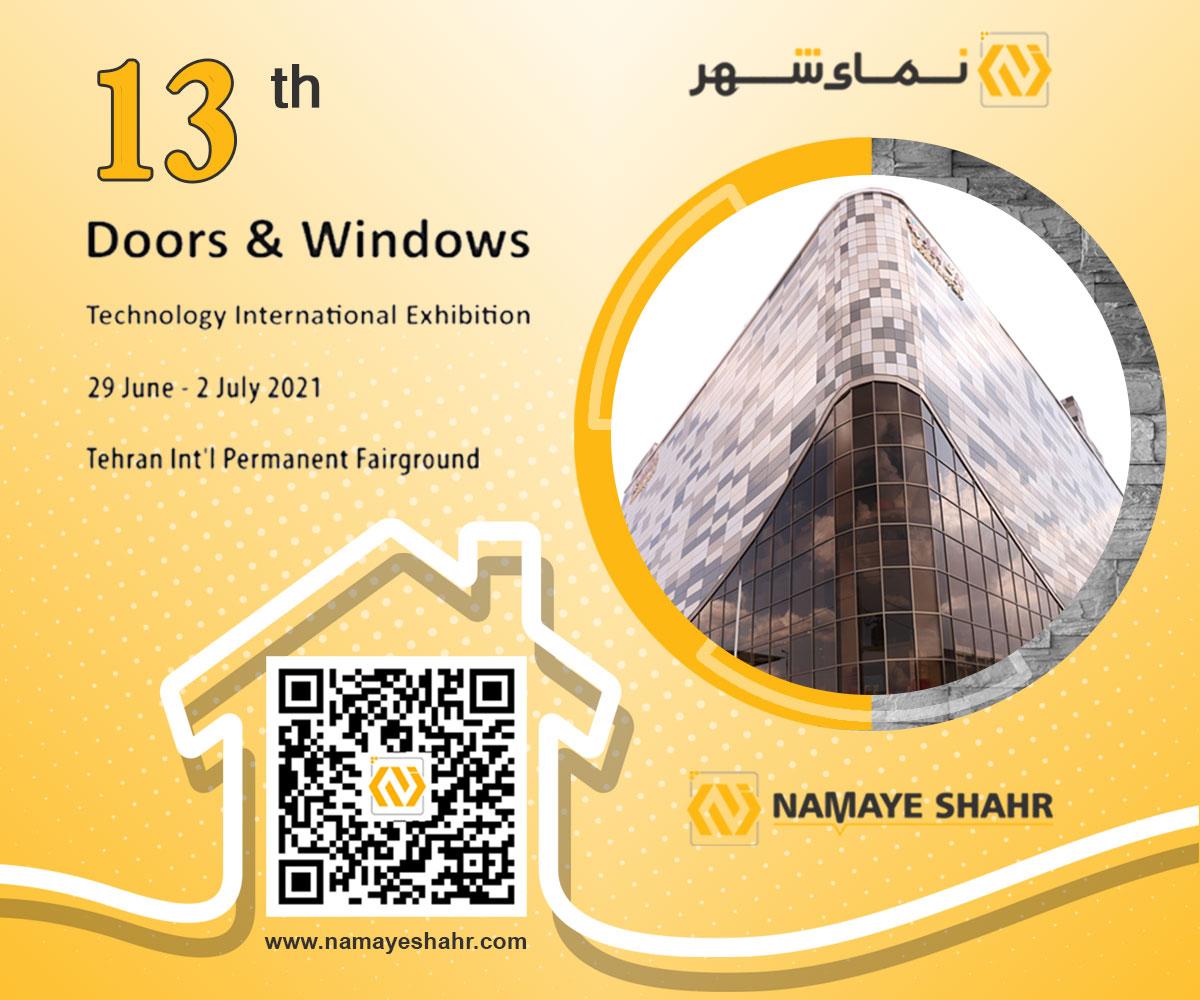 13 مین نمایشگاه بین المللی در و پنجره و صنایع وابسته – تهران